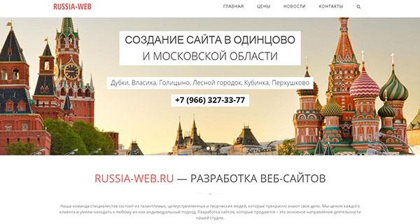 Ребрендинг нашего сайта