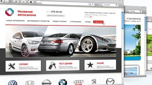 Бизнес в Одинцово требует создания сайта