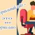 нормальный сайт, создание сайта в Одинцово, наполнение сайта статьями, контент-менеджер, поддержка и продвижение сайта, сделать, создание сайта, Одинцово, разработка, лендинг , сайтов, сайт, создание, разработка, в, Одинцово, поддержка, продвижение, корпоративный сайт